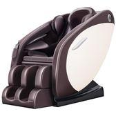 按摩椅全自動老人全身小型多功能 igo 220v