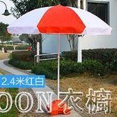 遮陽傘 大號戶外遮陽傘擺攤圓傘大型雨傘商用太陽傘地攤沙灘傘防雨防曬折 moon衣櫥 YYJ