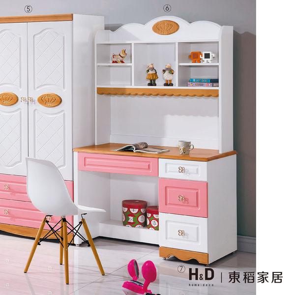 夏綠蒂粉紅3.5尺書桌組(18HY2/A159-06)【DD House】