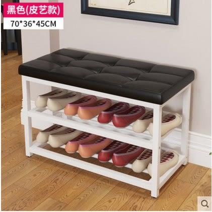 億家達鞋架多層家用 簡易防塵收納鞋櫃鐵藝經濟型現代組裝換鞋凳(主圖款)