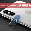 蘋果 apple iphone 6 pl...