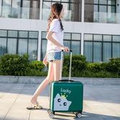 YAHOO618◮拉桿箱萬向輪小型行李箱女16寸18寸登機箱男密碼皮箱子學生旅行箱 韓趣優品☌