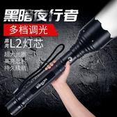 遠射1500米超強光可充電式探照燈大手電筒超亮戶外家用防身防爆 鉅惠85折