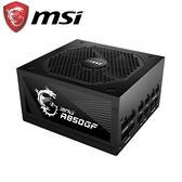 【南紡購物中心】MSI MPG A850GF 電源供應器