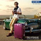 鋁框行李箱推薦Samsonite飛機輪 Tru-Frame I00 25吋 好推耐摔旅行箱 安全雙重鎖