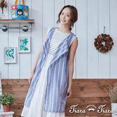 【Tiara Tiara】直條紋開襟無袖背心式罩衫(深藍/淺藍) 新品穿搭