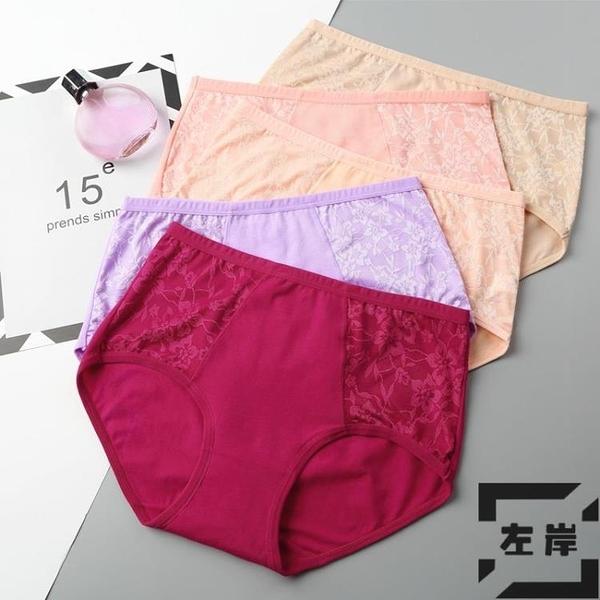 5條裝內褲女中年媽媽大碼胖MM蕾絲加肥加大三角褲【左岸男裝】