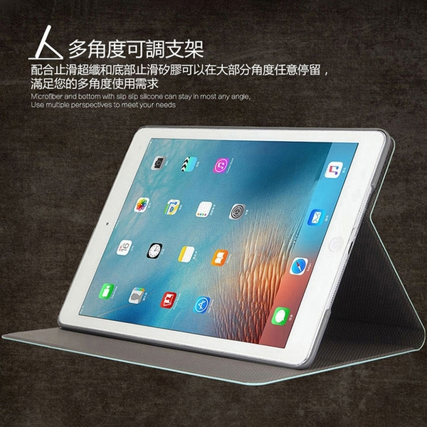 復古鹿頭皮套 iPad 8 10.2 Air 4 10.9 2020 平板皮套 智慧休眠 支架 磁吸 保護殼 保護套