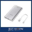 (Micro USB)三星 行動電源 SAMSUNG EB-P1100 10000安培 移動電源/隨身電源/隨插即充【馬尼】
