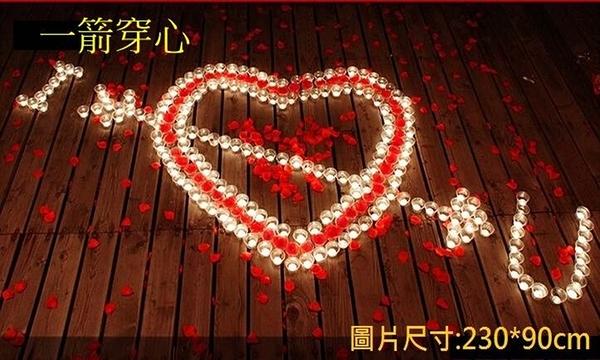 排字 求婚 表白 情人節 蠟燭套餐 42號 豪華 I ♥ U 一箭穿心 三款式 求婚蠟燭【塔克】