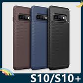 三星 Galaxy S10/S10+ S10e 甲殼蟲保護套 軟殼 碳纖維絲紋 軟硬組合 防摔全包款 矽膠套 手機套 手機殼