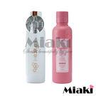 日本Propolinse 蜂膠漱口水 潔白(白瓶)/櫻花(粉瓶) 600ml *Miaki*