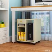 落地打印機架子可移動電腦主機柜放置收納架帶輪主機箱臺式主機架 QQ25495『優童屋』