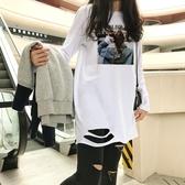 長袖衫新款長袖t恤女寬鬆中長款白色加絨打底衫上衣內搭潮【低至82折】