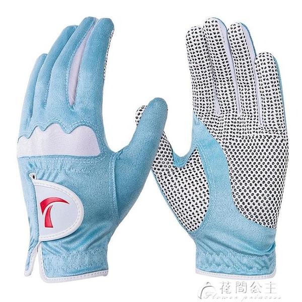 2雙高爾夫球手套女款防滑型手套超纖布一雙手防曬透氣 快速出貨