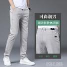 夏季超薄款男士休閒褲冰絲夏天直筒寬鬆百搭速亁運動褲長褲子男裝 夏季狂歡
