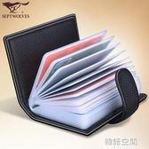 卡包男多卡位名片夾牛皮小卡夾女式卡片包銀行信用卡套 韓語空間
