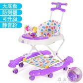 嬰兒學步車多功能防側翻6/7-18個月男寶寶女孩兒童手推可坐學行車igo「摩登大道」