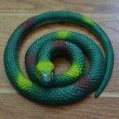 【雙11折300】惡搞仿真橡膠蛇65公分玩具整蠱嚇人玩具3條