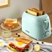 烤土司機 美菱烤面包機家用片面包烤土司早餐機小型迷你多士爐全自動吐司機 零度