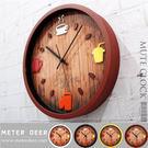 時鐘 木紋靜音掛鐘 3D立體彩色咖啡豆下...