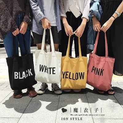 【QP147】魔衣子-韓國文藝帆布袋大容量手提單肩帆布包