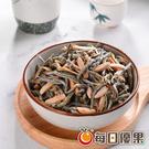杏仁小魚乾160G 每日優果
