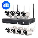 高清1080P無線監控套裝組 (8路組)...