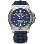 VICTORINOX SWISS ARMY瑞士維氏I.N.O.X. Professional Diver潛水錶 VISA-241843 藍