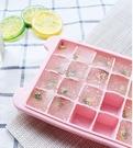 硅膠冰格製冰盒冰塊模具