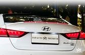 【車王汽車精品】現代 Hyundai Super Elantra 尾翼 壓尾翼 定風翼 導流板 韓版 LED燈