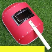 電焊面罩手持式防護焊工焊接帽氬弧焊眼鏡面具防強光紫外線臉部帽 智慧e家