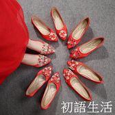 婚鞋中式秀禾鞋婚鞋女春季新款紅色粗跟結婚敬酒鞋紅鞋平底新娘鞋 初語生活