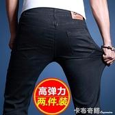 純黑色男士牛仔褲高彈力修身休閒百搭常規款長褲子寬鬆大碼潮 卡布奇诺