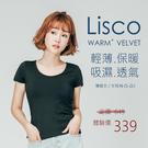 保暖衣 Lisco薄暖衣 女圓領短袖 短...