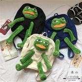 後背包 ins風搞怪青蛙帆布背包學生可愛童趣雙肩包書包女 - 古梵希