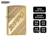 【寧寧精品】Zippo原廠授權台中30年專賣店 終身保固 防風打火機 鎧甲加厚 金色純銅紀念款 4441-1