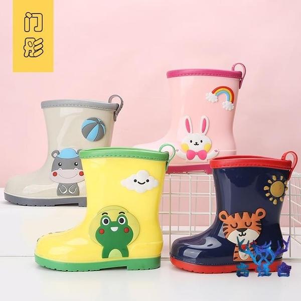 兒童雨鞋防滑小孩水鞋膠鞋寶寶雨靴可愛小童水鞋男女童【古怪舍】