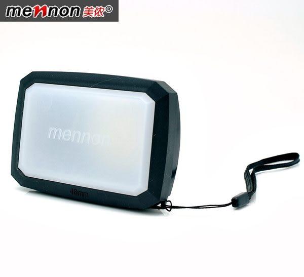 又敗家@Mennon方形16:9寬螢幕遮光罩鏡頭遮光罩46mm遮光罩DV太陽罩46mm螺口遮光罩錄像機錄影機
