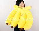 Hello Boody❤︎正版授權大香蕉...