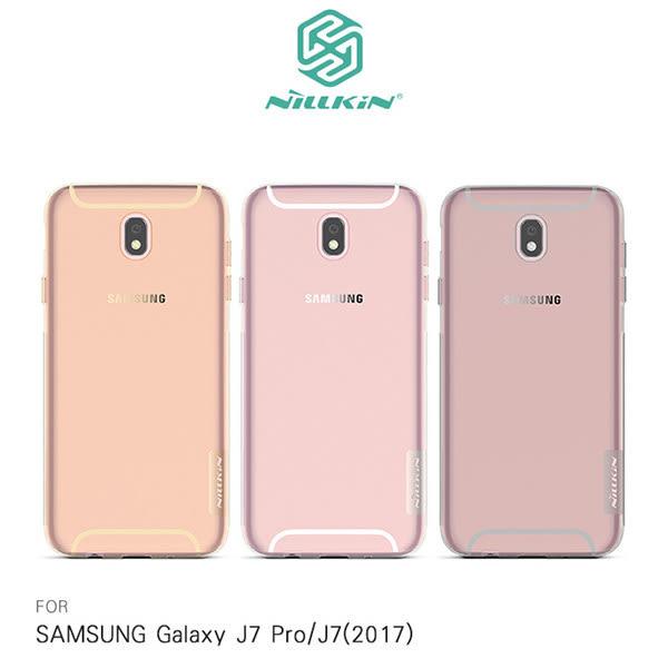 【愛瘋潮】NILLKIN SAMSUNG Galaxy J7 Pro/J7(2017) 本色TPU軟套 保護套 軟殼