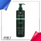 Astera Shampooing Sensitive 600ml