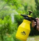 噴壺澆花家用氣壓式壓力噴霧器消毒專用噴霧瓶園藝神器灑水噴水壺 3C優購