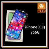 【愛拉風】搭配門號價990起 台中二手機販售 iPhoneX 256G 白 公務機 中古機 福利機 店保一個月