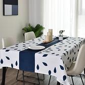 時尚可愛空間餐桌布 茶几布 隔熱墊 鍋墊 杯墊 餐桌巾673 (100*140cm)