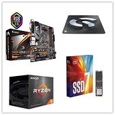 (5600X組合包)AMD R5 5600X + 技嘉 B450M AORUS ELITE + Intel 760P 256G M.2 SSD + GTX鼠墊