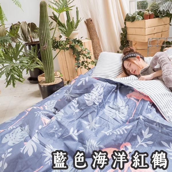 早春 A2兩用被一件 多款任選 100%純棉 台灣製造   棉床本舖