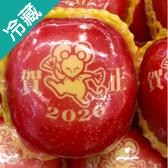 日本幕姿蘋果28 6顆/盒(400g±5%/粒)【愛買冷藏】