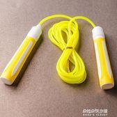 跳繩兒童小學生體育考試專用可調節  朵拉朵衣櫥