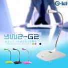 逸奇e-Kit高感度金屬軟管音源孔/全指...